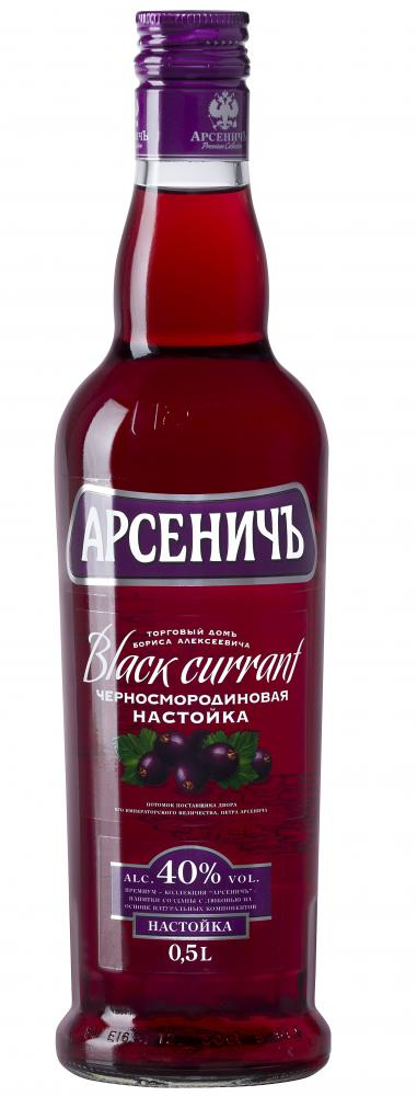 Arsenitch Black Currant
